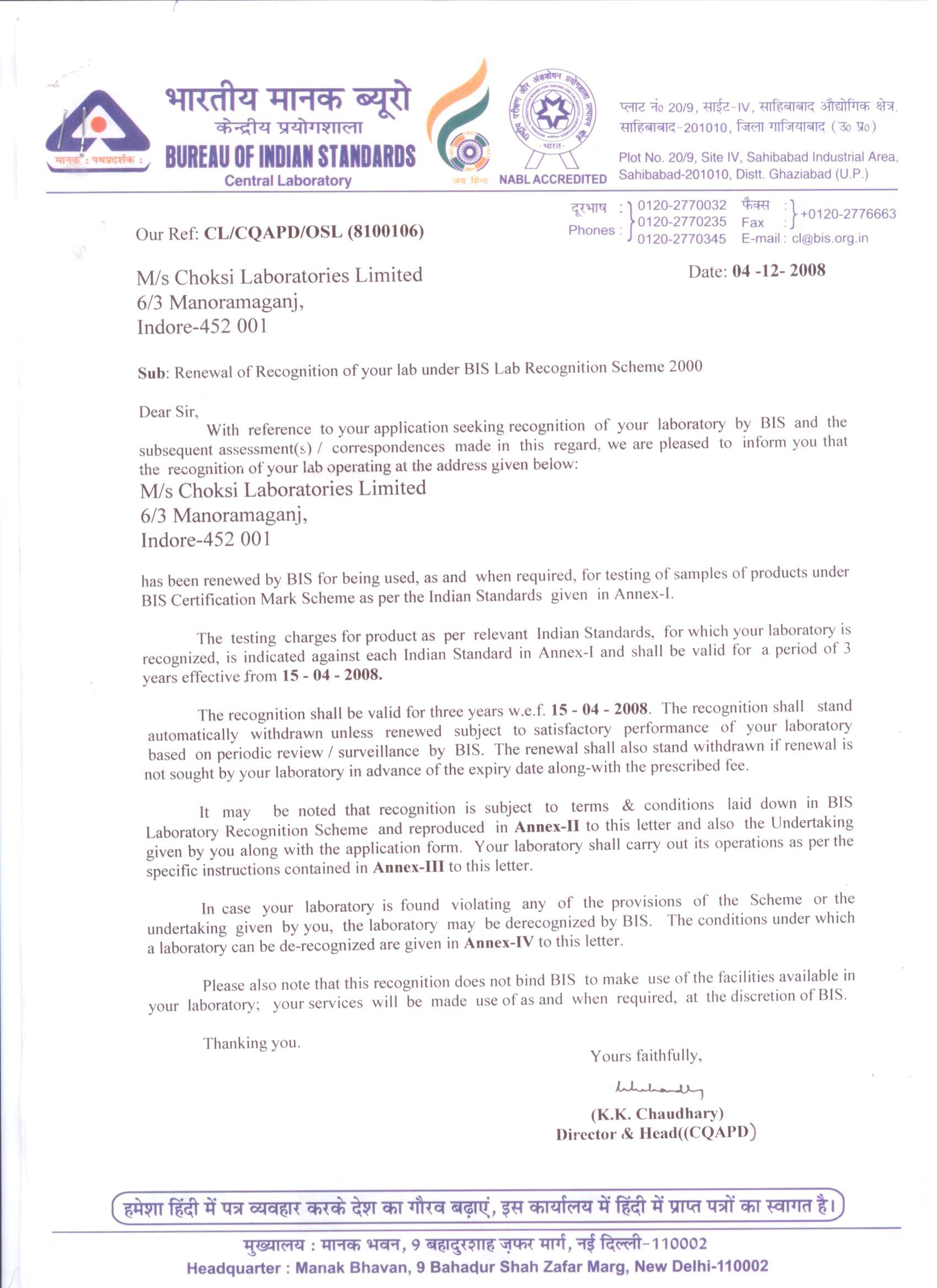 Choksi Labs Ltd India Pharmaceutical Food Analysis